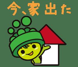 """Sunchlo-kun"" and friends sticker #1569391"