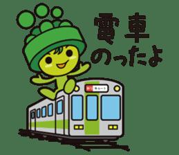 """Sunchlo-kun"" and friends sticker #1569392"