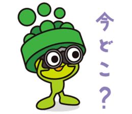 """Sunchlo-kun"" and friends sticker #1569393"