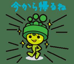 """Sunchlo-kun"" and friends sticker #1569394"
