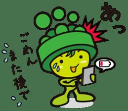 """Sunchlo-kun"" and friends sticker #1569396"