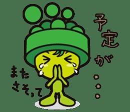 """Sunchlo-kun"" and friends sticker #1569397"