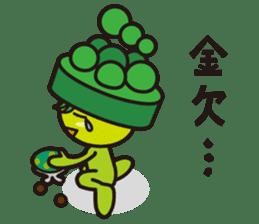 """Sunchlo-kun"" and friends sticker #1569398"