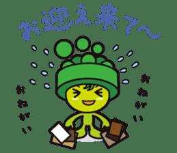 """Sunchlo-kun"" and friends sticker #1569399"
