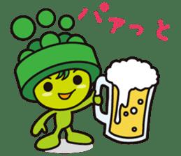 """Sunchlo-kun"" and friends sticker #1569400"