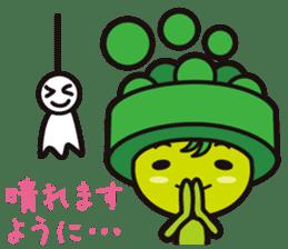 """Sunchlo-kun"" and friends sticker #1569402"