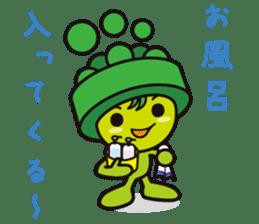"""Sunchlo-kun"" and friends sticker #1569403"