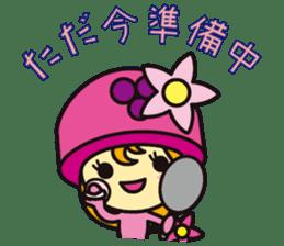"""Sunchlo-kun"" and friends sticker #1569405"