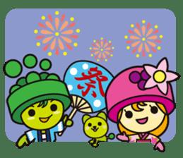 """Sunchlo-kun"" and friends sticker #1569408"