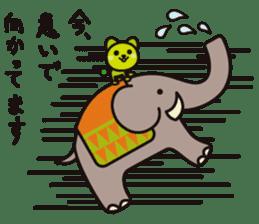 """Sunchlo-kun"" and friends sticker #1569411"