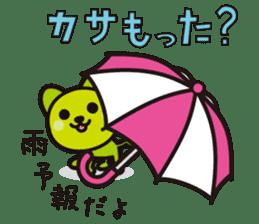 """Sunchlo-kun"" and friends sticker #1569412"