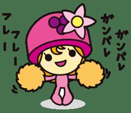 """Sunchlo-kun"" and friends sticker #1569413"