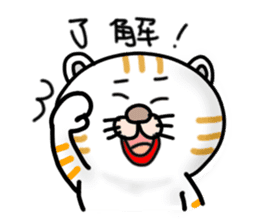 Every day of a Japanese cat sticker #1569536
