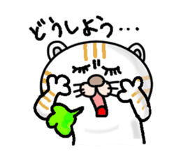 Every day of a Japanese cat sticker #1569537