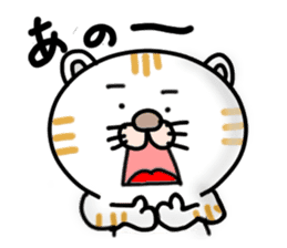 Every day of a Japanese cat sticker #1569539