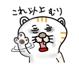 Every day of a Japanese cat sticker #1569545
