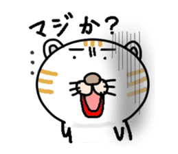 Every day of a Japanese cat sticker #1569550