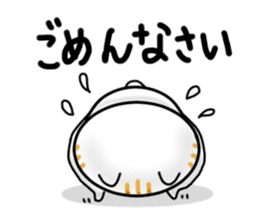 Every day of a Japanese cat sticker #1569551