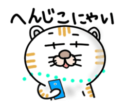 Every day of a Japanese cat sticker #1569553