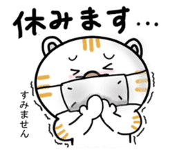 Every day of a Japanese cat sticker #1569554