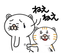 Every day of a Japanese cat sticker #1569557
