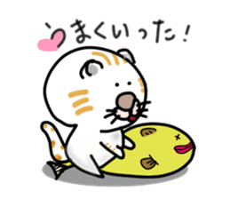 Every day of a Japanese cat sticker #1569558