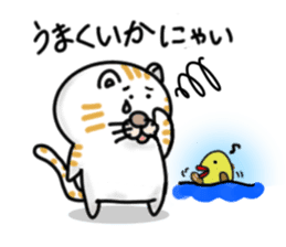 Every day of a Japanese cat sticker #1569559