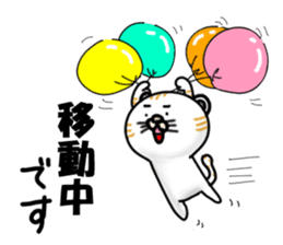 Every day of a Japanese cat sticker #1569564