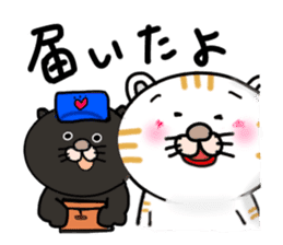 Every day of a Japanese cat sticker #1569565