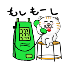 Every day of a Japanese cat sticker #1569566