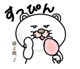 Every day of a Japanese cat sticker #1569568