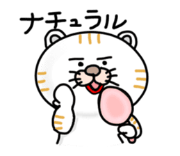 Every day of a Japanese cat sticker #1569569