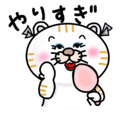 Every day of a Japanese cat sticker #1569570