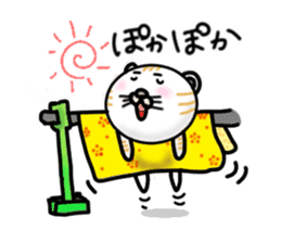 Every day of a Japanese cat sticker #1569573