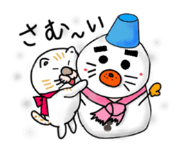 Every day of a Japanese cat sticker #1569575