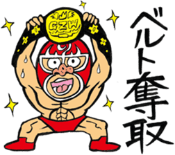 professional wrestler kurukuruman sticker #1571539