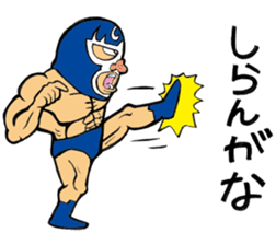 professional wrestler kurukuruman sticker #1571547