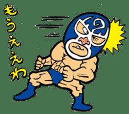 professional wrestler kurukuruman sticker #1571551