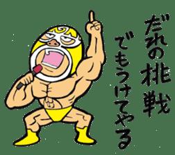 professional wrestler kurukuruman sticker #1571553