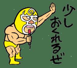 professional wrestler kurukuruman sticker #1571555