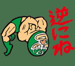 professional wrestler kurukuruman sticker #1571561