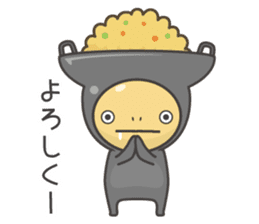 itame-kun sticker #1571820