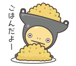 itame-kun sticker #1571824