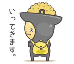 itame-kun sticker #1571826
