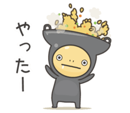 itame-kun sticker #1571828