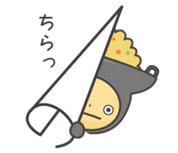itame-kun sticker #1571830