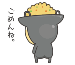itame-kun sticker #1571834