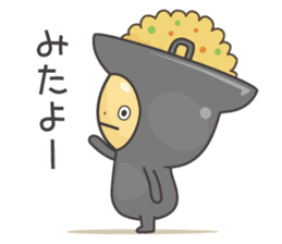 itame-kun sticker #1571837