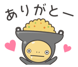 itame-kun sticker #1571840