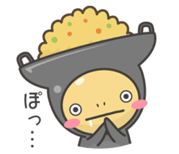 itame-kun sticker #1571842